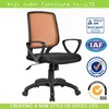 Ergonomics mesh office chair with wheels K-9022B