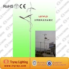High Voltage LED Wind Solar Hybrid System with High Efficitive Wind Power Generator