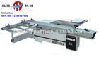 MJ6130GA Precision chain saw machine price woodworking machine