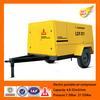 kaishan electrical portable air compressor 220v,air compressor for sale