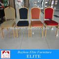 2014 hotel sedia, hotel banchetto sedia, coprisedie sc-09 ikea