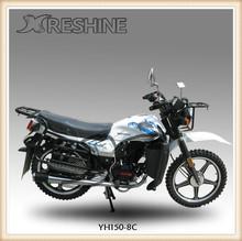 Wuyang Gas/Petrol/Gasoline Motorcycle/ Chinese Motorbike 150cc