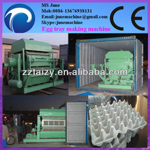 Automatic beer bottle /egg/fruit tray making machine 0086-13676938131