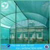 Agriculture greenhouse farm shade fabric