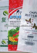 BOPP Laminated Mini Packaging Bags