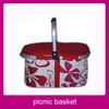 cooler basket ice bag
