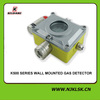 digital wall mount high sensitivity electrochemical ammonia gas seneor