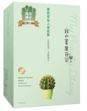 Wholesale - My Beauty Diary Mexico Cactus Mask (10 pcs)