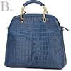 2014 high fashion leather bag vintage designer handbags EMG9211