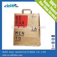 Fashional kraft paper bag with printing christmas Durablel tote shopping bag 200gsm kraft paper shopping bag