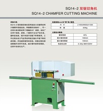 frame cutting machine series and equipment for wooden molding ,PS mouldings