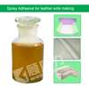 Spray Adhesive for Leather Sofa Making