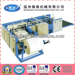 Automatic PP woven bags cutting and sewing machine