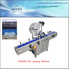 plastic bag automatic labeling machine