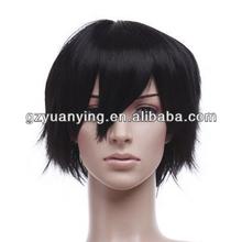 Wholesale Dolls Cosplay Shouta Mikoshiba Wig