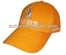 Japanese embroidery logo animal style child baseball cap