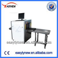 ST-5030C airport baggage X ray scanner machine