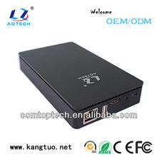 Novelty nas wireless hdd box