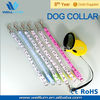 Green LED Dog Collar 7 Multicolor