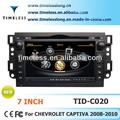 سيارة شيفروليه ابيكا لdvd/ كابتيفا مع gps 3g/ فلاش 4g bt واي فاي دليل الهاتف