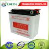 12v dry battery for automotive battery supplier 12 v5ah