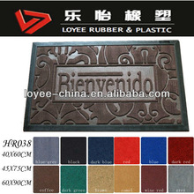 Popular Desing Creative Products Anti-slip Rubber Mat
