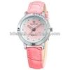 9214 Fashion Japan movt quartz silicone lady wrist watch alloy metal lady watch