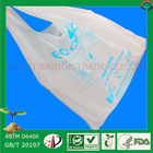 China supplier PBAT cloth carrying bag