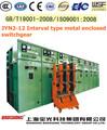 Jyn2-12 intervalo tipo metal fechado de distribuição de energia elétrica gabinete