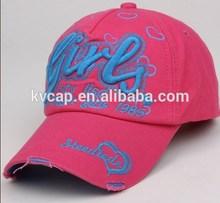 Baseball Hat Cap Logo Unisex Mens Womens One Size Fits All
