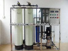 Complete SS frame cheap alkaline water machine
