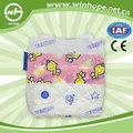 de alta calidad suave transpirable desechables para adultos pañales para bebés amante de fotos gratis