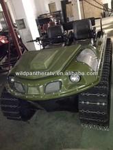 HOT SALE ATV (812CC )
