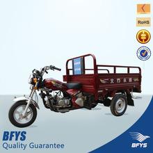 red hot sale cargo motorized rickshaw