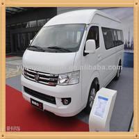Foton View CS2 Minibus/ Foton Microbus (2-16 seats)