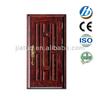 SD-817 steel square entry exterior door manufacturers usa door