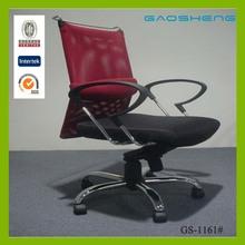mesh chair ,mesh guest chair ,mesh office chair GS-1161