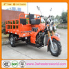 Chongqing low price tricycle for sale/choppers reverse trike motorcycles prices