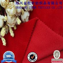 High quality 2014 dyeing polar fleece fabric