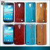 mobile phone cover tree line design hard case for samsung s4 mini