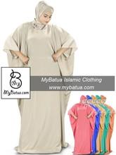 Plain Rua Kaftan | Muslim Dress | Islamic Clothing