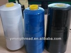 good quality polyester sewing thread 40 2 factory