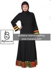 MyBatua Women's Decent Embroidered Black Abaya/Jilbab | Muslim Dress | Islamic Clothing AY-106MT