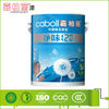 Caboli emulsion colourful acrylic latex paint coating factory supplier in china