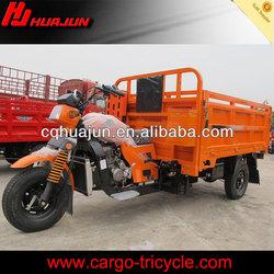 HUJU 250cc scooter 250 cc / motorcycle engine 250cc china / motores de motos 250cc for sale