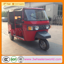 cheap china cng 4 stroke motorcycle rickshaw covered trike for sale
