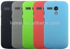 For Motorola Moto G Sandy Hard Back Case Cover