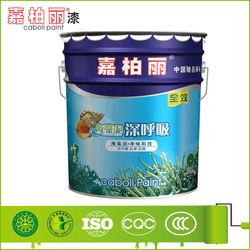 Caboli oil repellent hydrophobic nano technology glass insulation coating for interior decoration