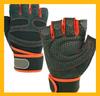 Anti-slip Palm Padded Workout Weight Lifting Glove