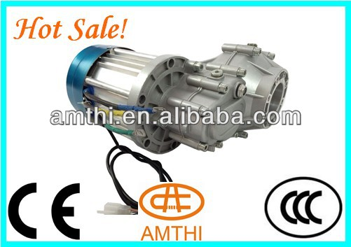 electric tricycle motor 60v 1000w, china manufactor electric tricycle motor for sale, cargo motorized tricycle